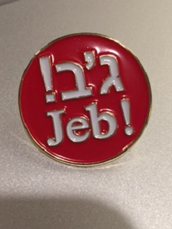 The bilingual Jeb! pin (photo by Melissa Braunstein).